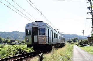 B32I0539