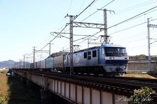 B32I8411