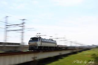 B32I5955