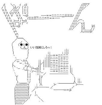 RINのチラシの裏ブログ : 【これは酷い】『ワンフェス』でうん ...
