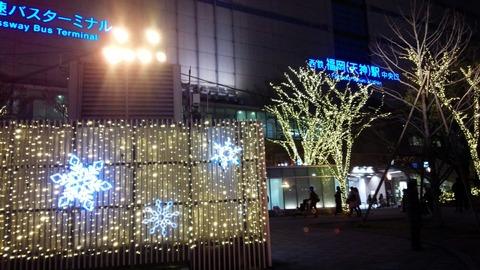 2017/01/09 アクロス小学生大会_170112_0041