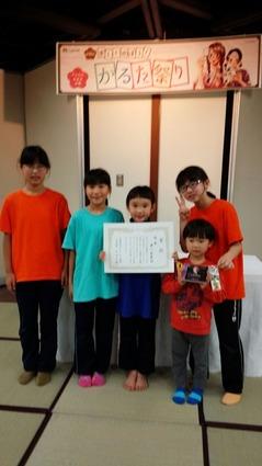 2017/01/09 アクロス小学生大会_170112_0040