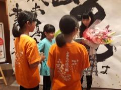2017/01/09 アクロス小学生大会_170112_0008