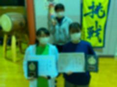 Point Blur_20210404_193539