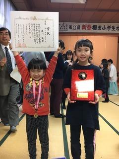 2017219櫛田小学生大会_170220_0022