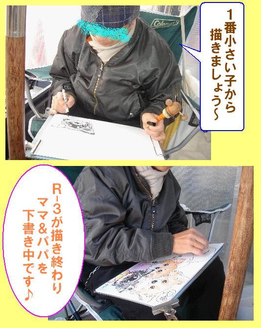 カキカキ中(≧▽≦)