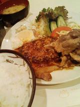 Hamburg steak & ginger grilling