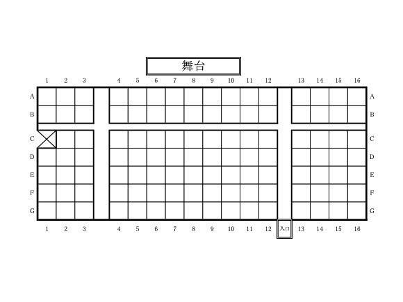 E7905AB0-A50B-470C-AF1F-AC118B7D815D