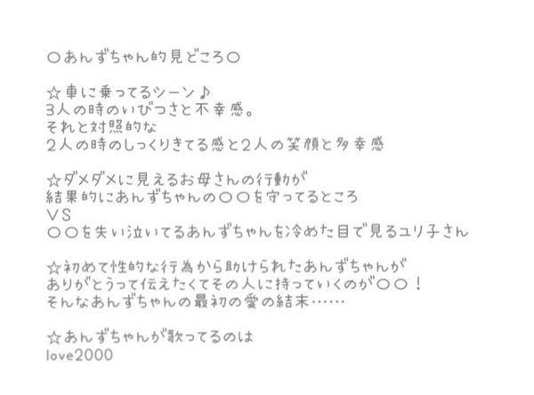 IMG_5005