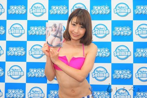B84W59H84、元大学講師で競泳選手のグラドルが「ヌレヌレ尻」をPR 藍田愛
