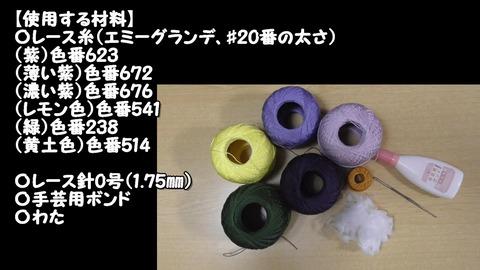 菖蒲使用する材料