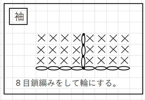 小さな織姫・彦星図面5