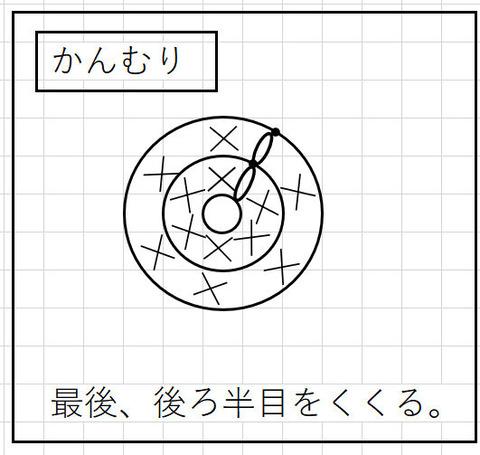 小さな織姫・彦星図面6