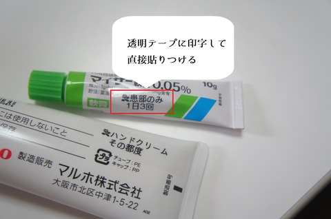 DSC03559