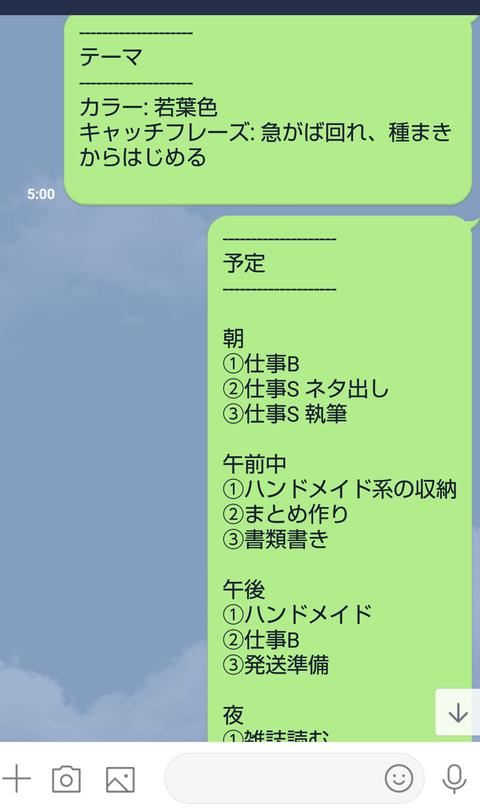e6f5a468