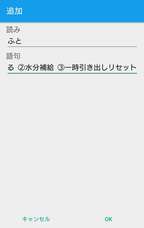 Screenshot_2018-04-26-23-37-06
