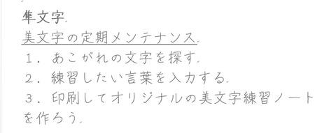 002隼文字