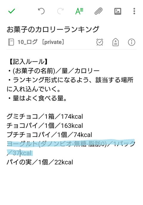 Screenshot_2018-10-05-23-41-14