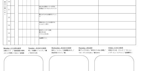 nanairo01