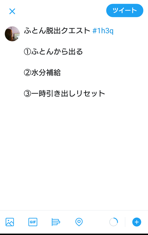 Screenshot_2018-04-26-23-37-48