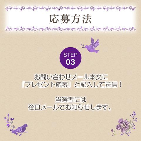家事キレイキレイ_4