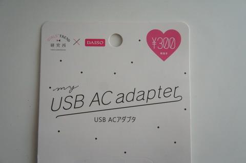 DSC06082