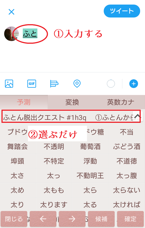 Screenshot_2018-04-26-23-37-42