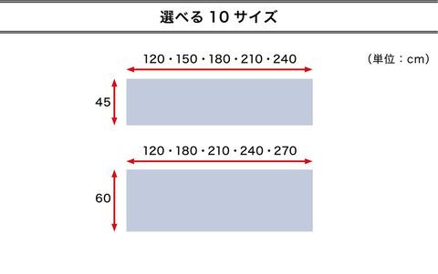 A59047pc_03