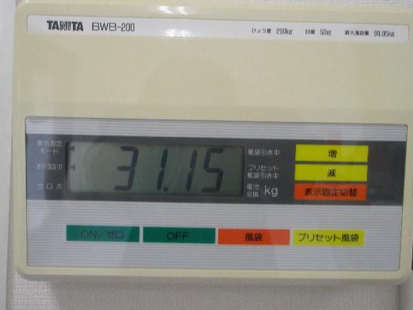 ccadc89b.jpg