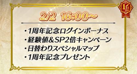 6A13B56D-B2BC-4131-9940-A3CE9C369974
