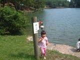 新城池2006.8.20