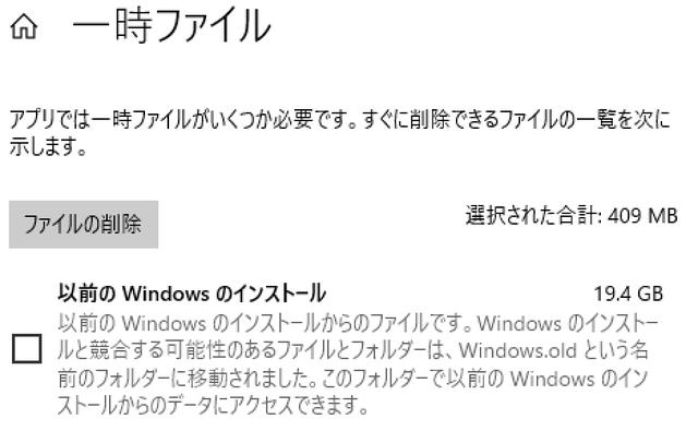 vnware_win10