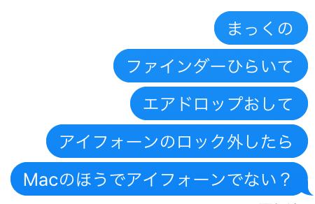 スクリーンショット 2019-01-18 12.49.49