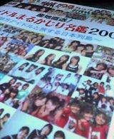 20050629_0940_0000.jpg
