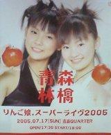 20050627_1919_0000.jpg