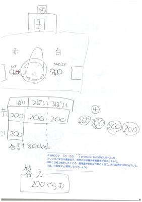 N3MX22