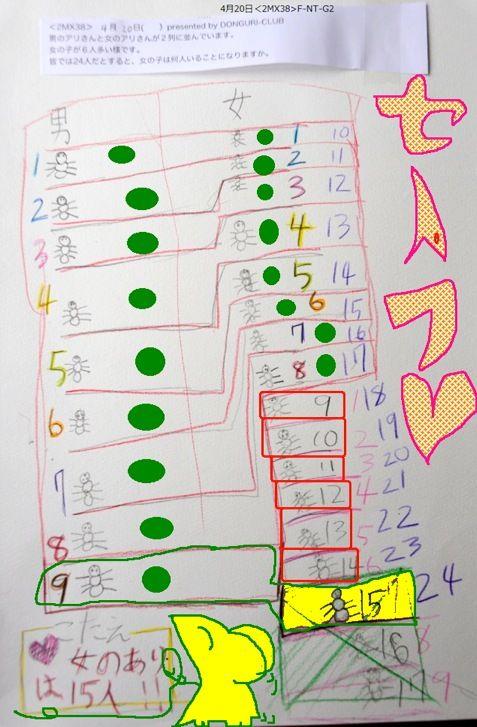 2mx38-f-nt-t-g2 (2)