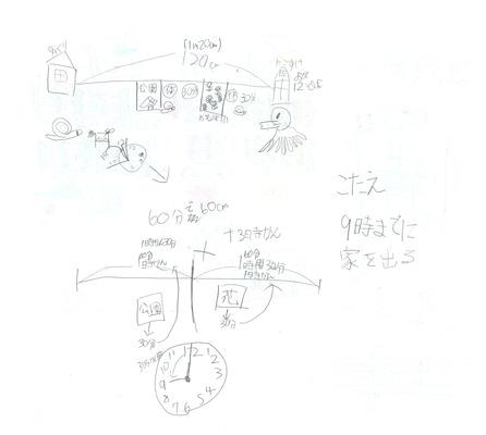 NAMI2MX43