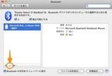 Bluetooth-1-1
