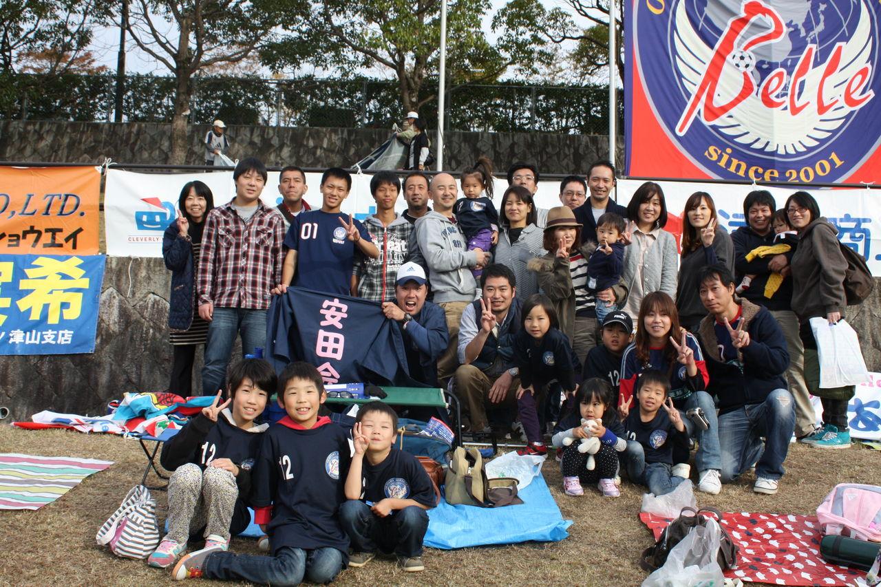 岡山湯郷ベル☆ホーム最終戦☆なでしこリーグ2012☆笑顔 ...