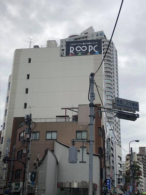 R∞PC2