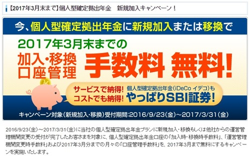 ダウン55ド (1)