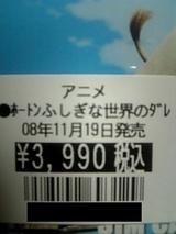 dd2d6549.jpg