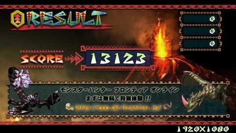 Monster Hunter Frontier Benchma 2012-08-21 22-28-02-24