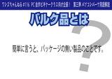 020解説5