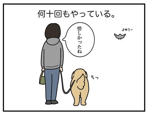 リード04