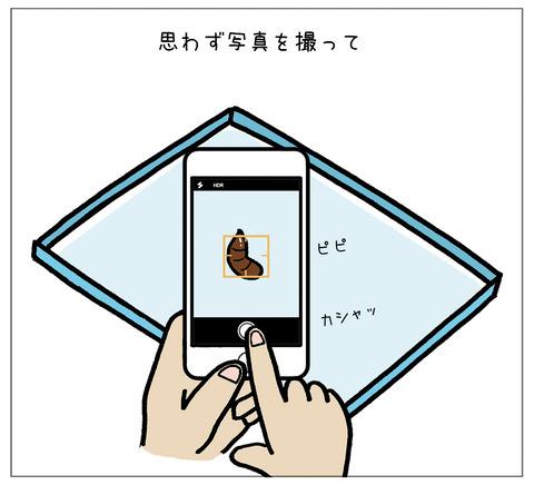 うんこメール04