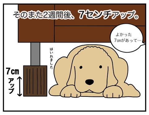 気休め新兵器05