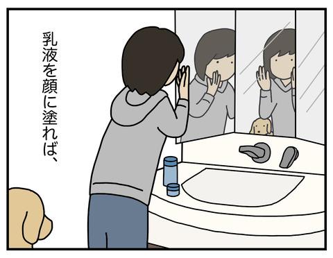 続忍び込む毛06