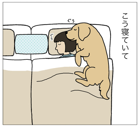 まくらに寝る04